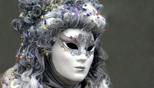 【潜入】西麻布には仮面を着けて出会いを探すBARがある!?