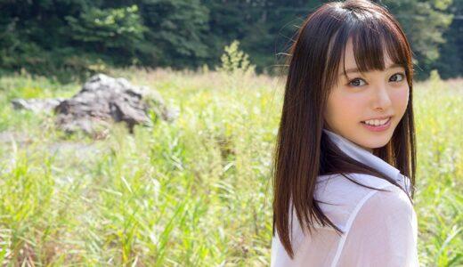 【小倉由菜】19歳の女の子がAVに出る気持ち「1度きりの人生だから、今しかできないことに挑戦したい…」