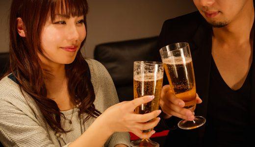 「性欲と飲酒とSEXの因果関係」呑んで口説くか、呑まずに口説くか
