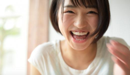 ミレニアムベイビー18歳のAV女優唯井まひろに女子ライターがインタビュー