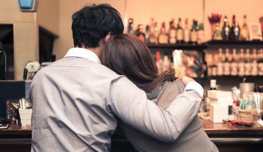 """お酒の席で""""その気""""になった人妻がしてほしいスキンシップ5選"""