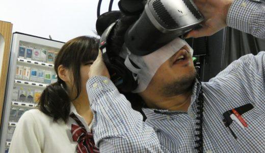 一条みおに会える! VRをレクチャーしてもらえる! 『SOD VR見放題・体験イベント IN SOD本社』に行って来た。
