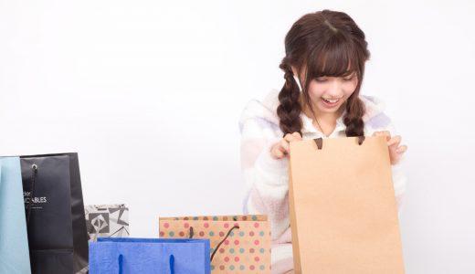 """ああ、ロマンティック!""""1,000円以下""""で彼女の心を輝かせる愛のサプライズ3選"""