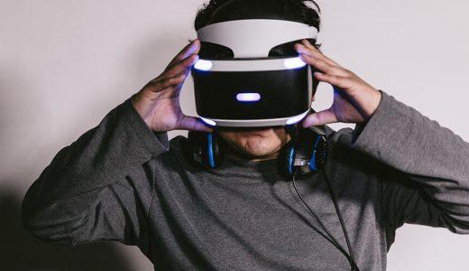 もしかすると……VRはオナニーを根こそぎ変えてしまうかも!?