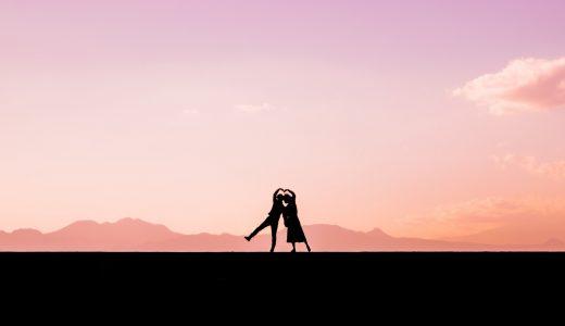 映画やドラマに学ぶ! 女性が一生に一度は経験したい!ロマンチックな○○