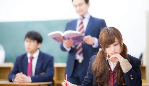 日本の性産業に必要な4つの○○とは?少子化・セックスレスの日本に未来あるか?!