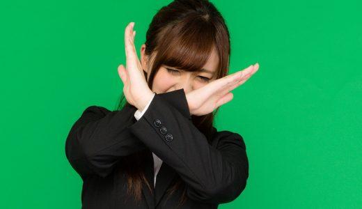 TOKYOオリンピック2020で囁かれるエロが壊滅するという噂!?