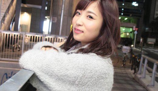 AV女優を勝手に評論しちゃいます!?〜シリーズ第1回「栄川乃亜ちゃんの愛されキャラのリアルとは!?」