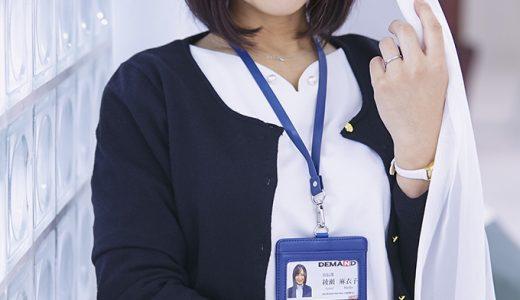 元「沢口まりあ」としてAV女優活動をしていたSOD女子社員。宣伝部 綾瀬麻衣子 47歳 スペシャルインタビュー