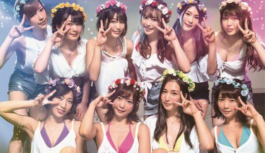 【本日発売!新作AV Part1】SODstar/ソフト・オン・デマンド/KMHR/青春時代/本物人妻/21タイトル!!【2019年11/21発売新作AV】