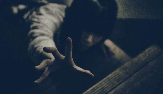 【心霊】AV業界に伝わる怖い話 ~T病院スタジオ後編~【怪談】