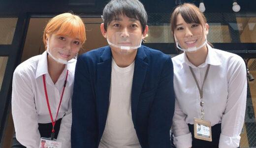 【速報!】新宿・歌舞伎町におとなのテーマパーク『SOD LAND』が10月10日オープン!