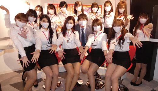 歌舞伎町で最高の感染対策!幸先よくびしょびしょのオープン!おとなのテーマパーク「SODLAND」に行ってみた!