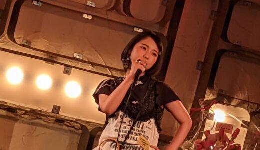 まこりんだからこそできた「女優」の意味あるライブがここにあった〜ミルジェネプレゼンツ「月で逢いましょう#10」〜戸田真琴が登場!!