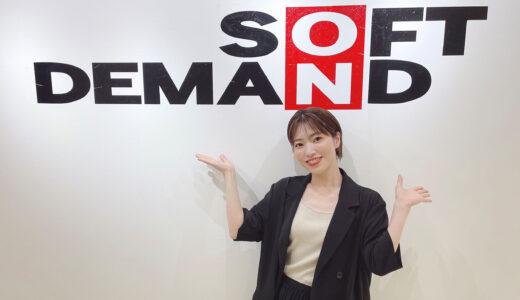 元SOD女子社員 SODstar市川まさみが宣伝部に電撃復帰!!