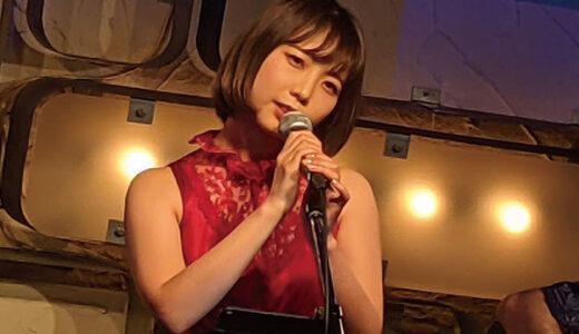 セクシー女優とLOVEするほど素敵なことはない!?「月で逢いましょう#14〜戸田真琴2度目のライブ」